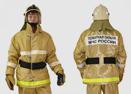 Боевая одежда пожарного и снаряжение